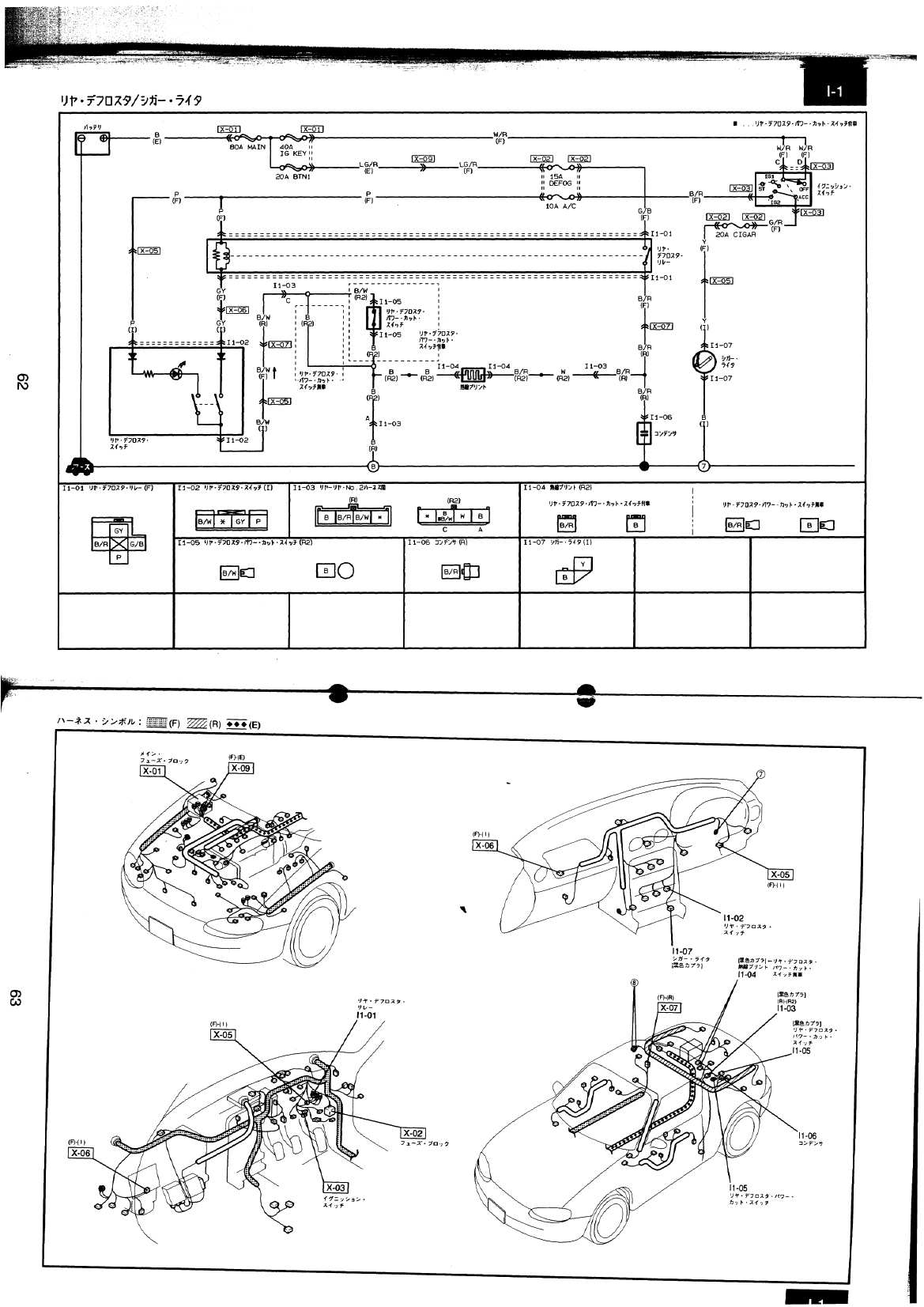 1980 Ford F600 Wiring Diagram Electrical Diagrams 1990 Jp Auto Aspire