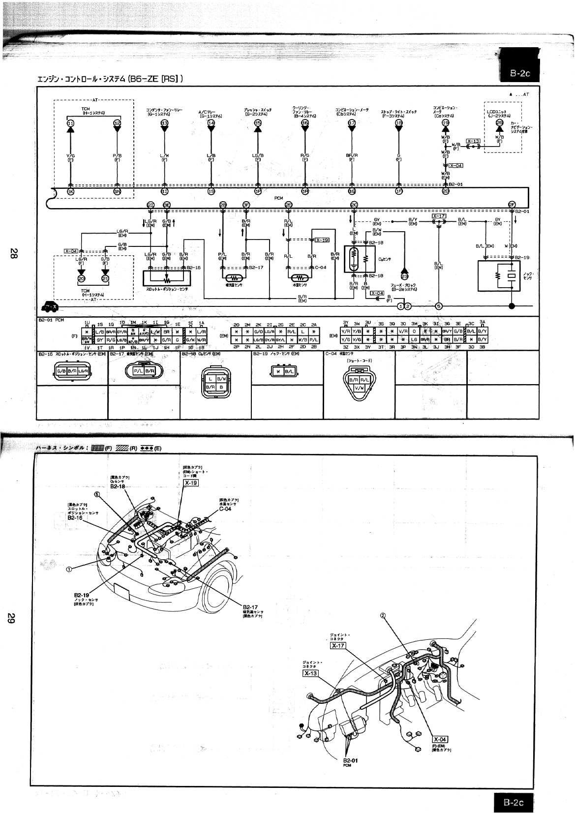 fd3s wiring diagram internet of things diagrams wiring fd3s wiring harness diagram fd3s ignition wiring diagram