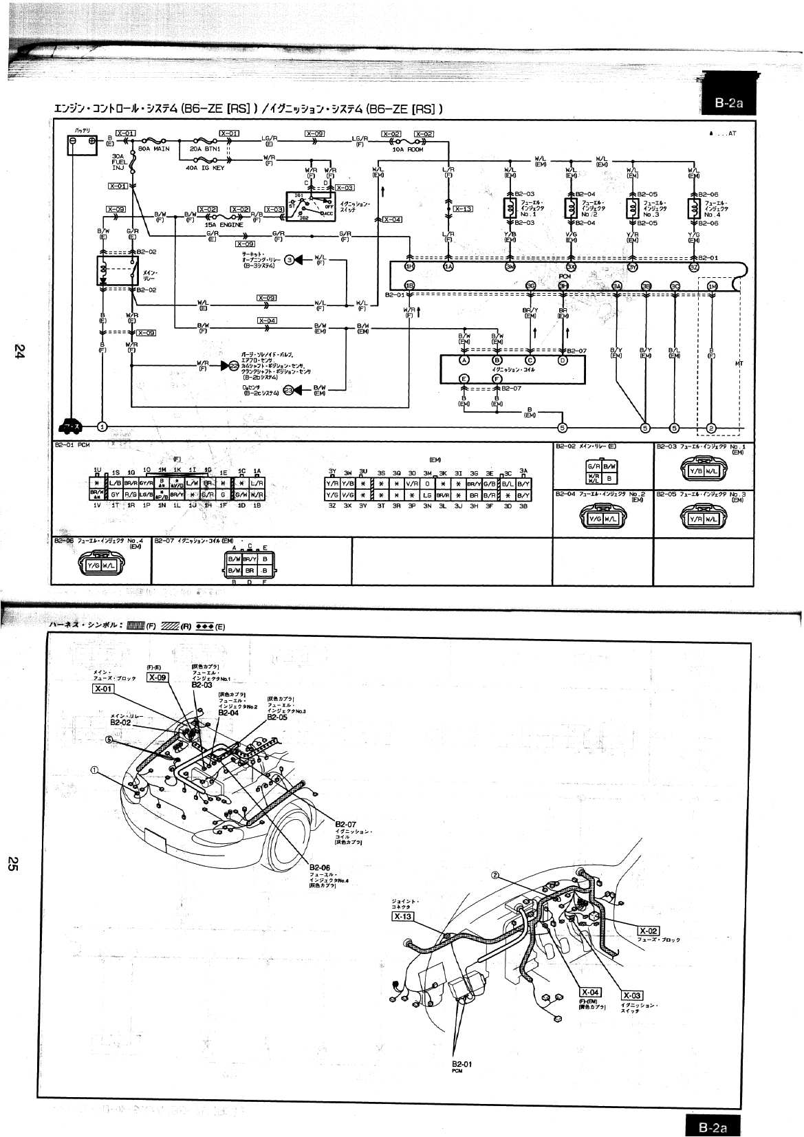 japan wiring diagram japan spec 1999nb6 wiring diagram - clubroadster.net