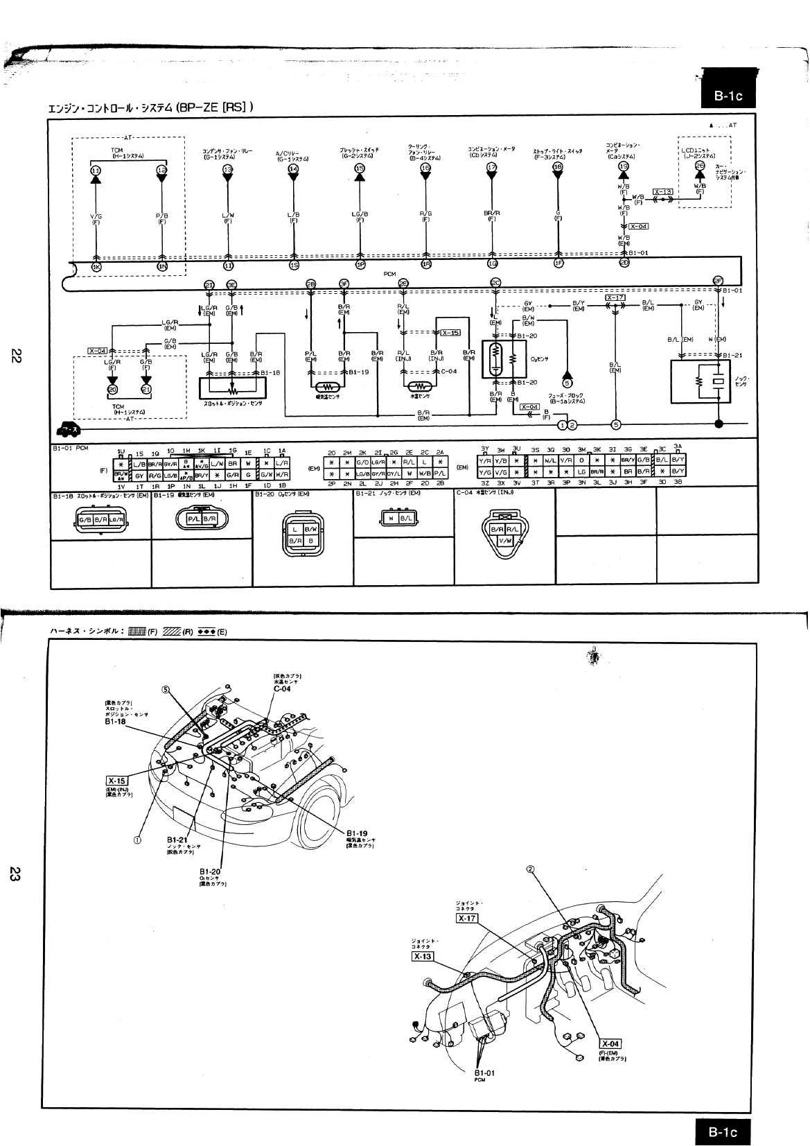 Nb miata wiring diagram get free image about
